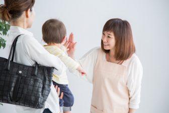 兼業主婦と赤ちゃん
