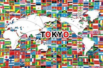 東京と世界地図