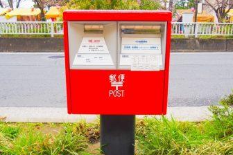 郵便ポスト-2