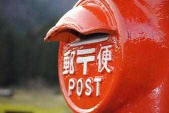 郵便ポスト-1