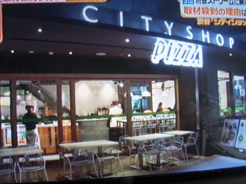 シティショップピザ1