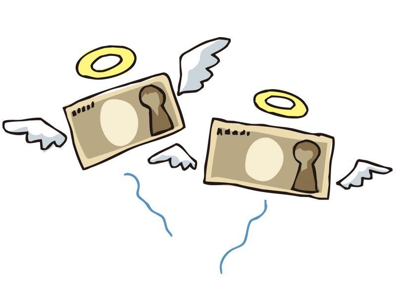 お金が貯まらない原因-3