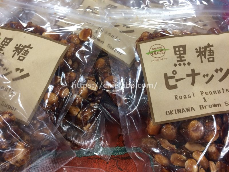 ドン・キホーテ沖縄-3