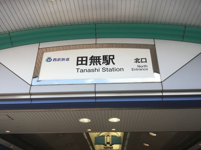 東京の街-2