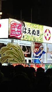 山形花笠祭り-1