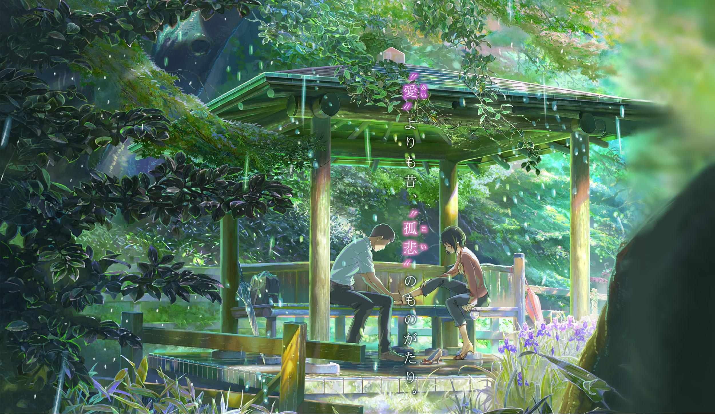 言の葉の庭-3