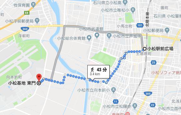 小松基地-1