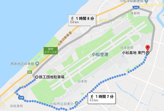 小松基地-3