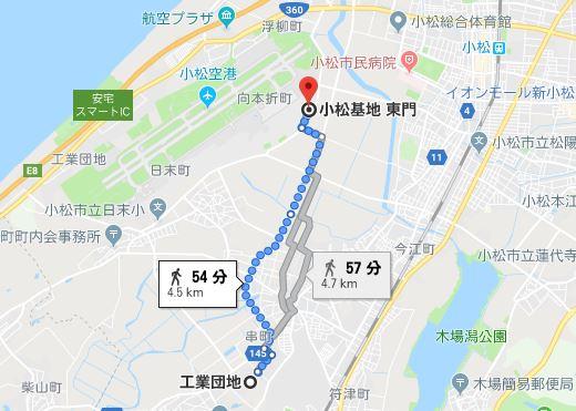 小松基地-4