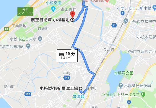 小松基地-5