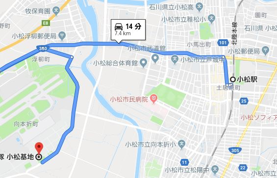 小松基地-7