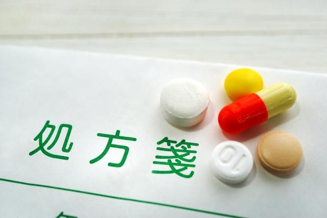 薬局 安くする 方法
