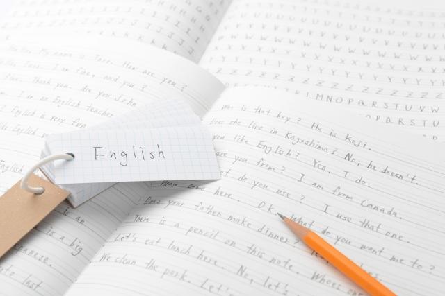 中学 英語 塾 教え方