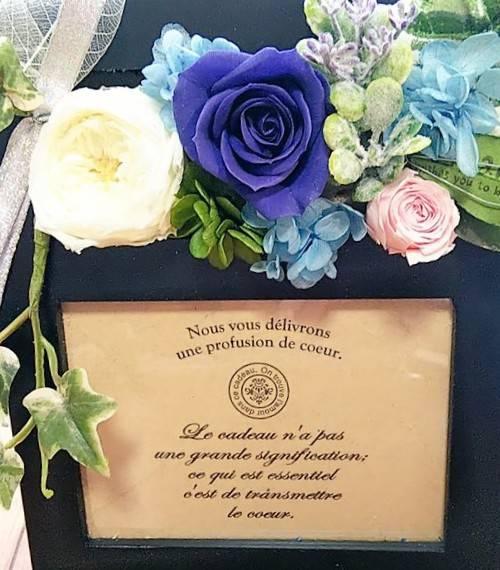 プリザーブドフラワーを結婚式で両親贈呈に手作り!写真立ての作り方